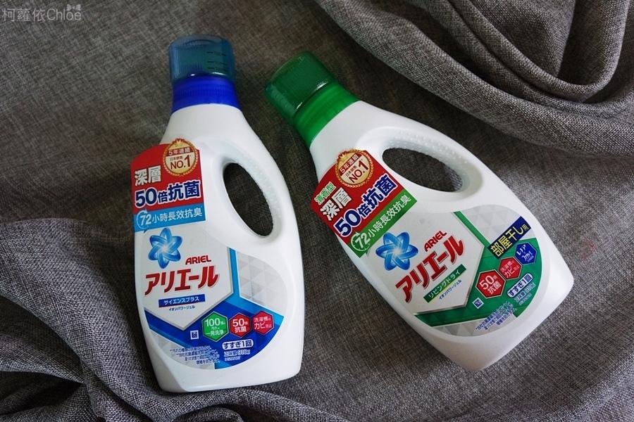 日本Ariel50倍抗菌濃縮洗衣精_2.JPG
