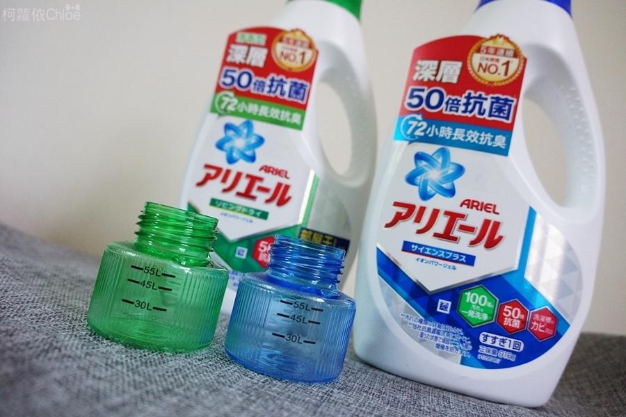 日本Ariel50倍抗菌濃縮洗衣精_4.JPG