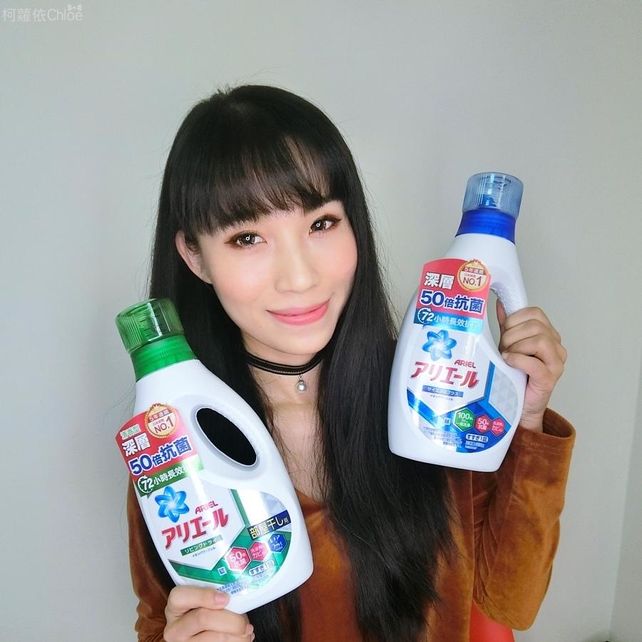 日本Ariel50倍抗菌濃縮洗衣精_7.JPG