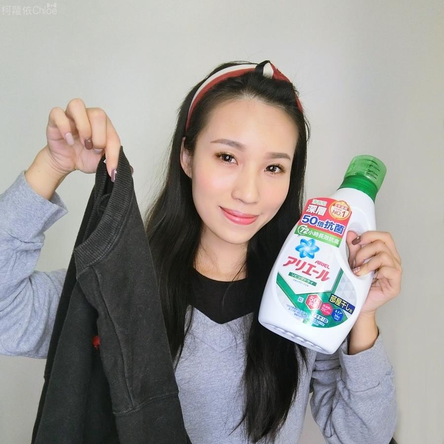 日本Ariel50倍抗菌濃縮洗衣精_15.JPG
