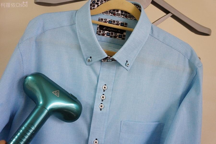 衣十五E-fifteen男性商務襯衫 穿搭9.JPG