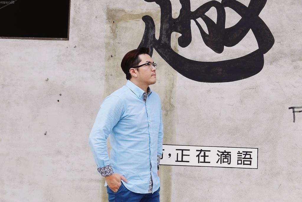 衣十五E-fifteen男性商務襯衫 穿搭15.JPG