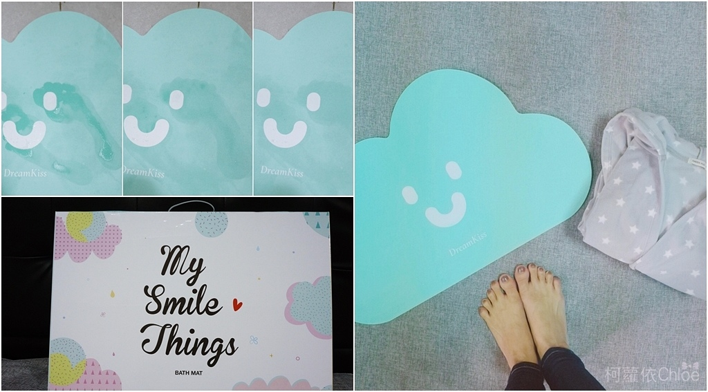 DreamKiss微笑系列-珪藻土腳踏墊悠悠雲朵_.jpg