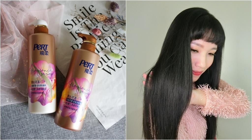 飛柔精油香氛洗髮精+潤髮乳.jpg