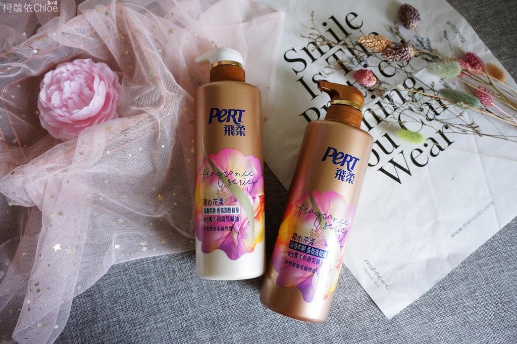 飛柔精油香氛洗髮精+潤髮乳1.JPG