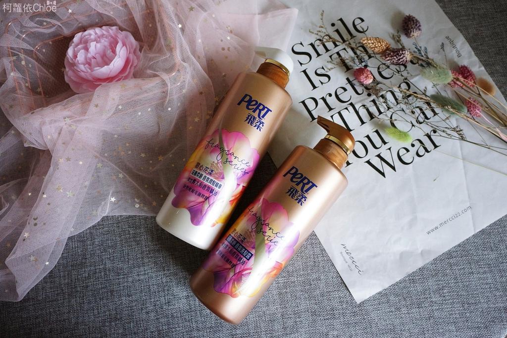 飛柔精油香氛洗髮精+潤髮乳16.JPG