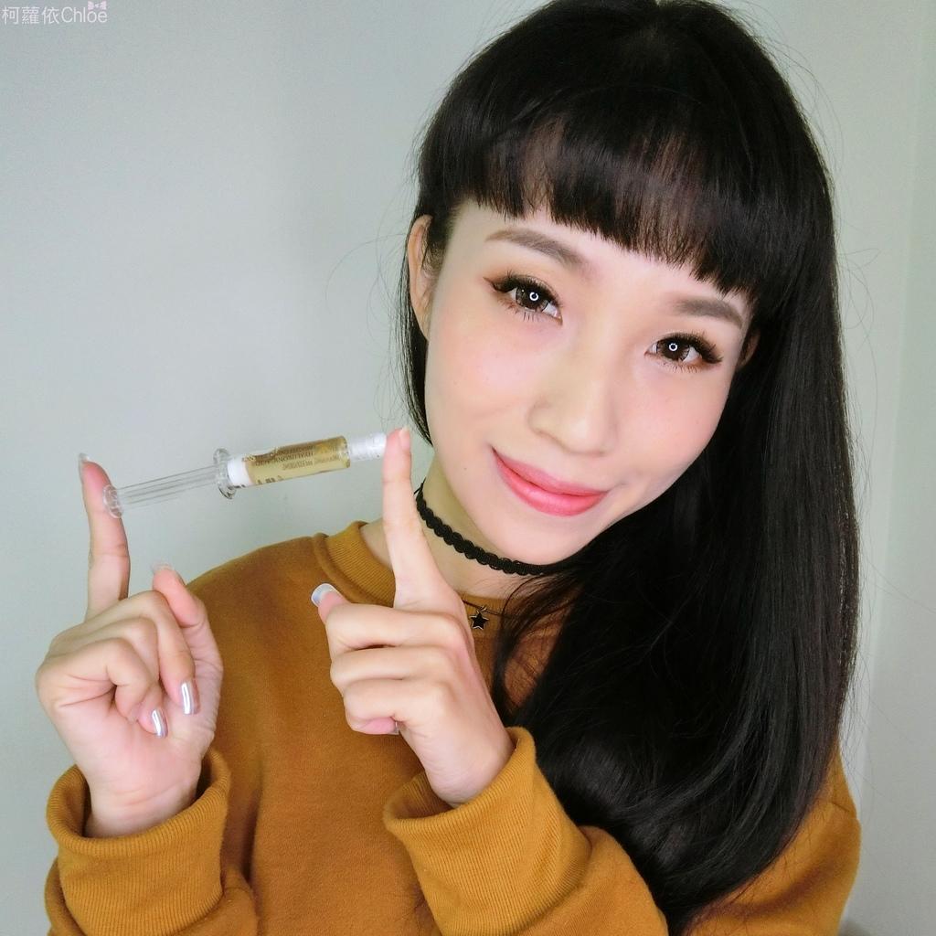 drjing靚亮活顏水光精華_12.JPG