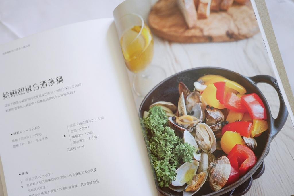 款待生活的小鍋料理新書實作5.JPG