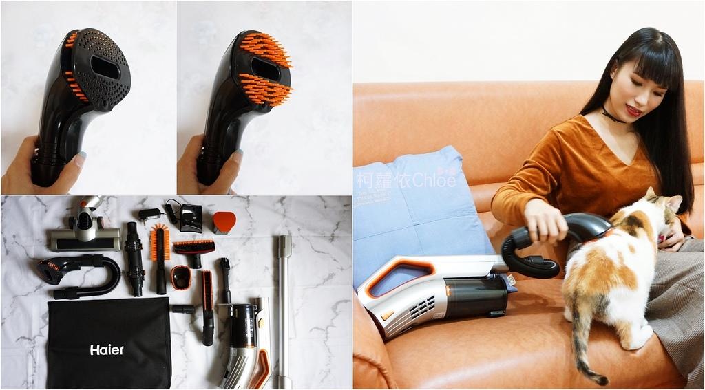 海爾 無線手持吸塵器-寵物專業配件組 (10合1).jpg