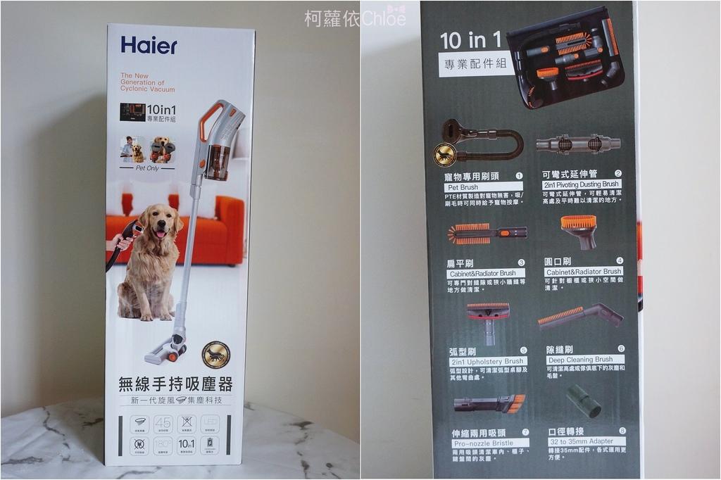 海爾 無線手持吸塵器-寵物專業配件組 (10合1)1.jpg