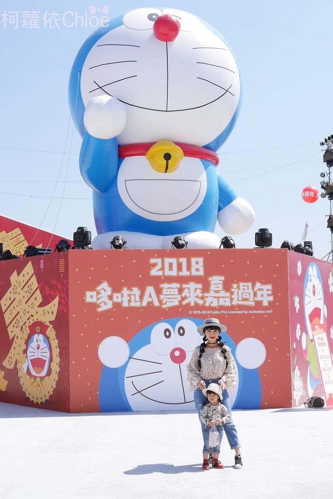 哆啦A夢來嘉過年2018 台灣燈會3.JPG