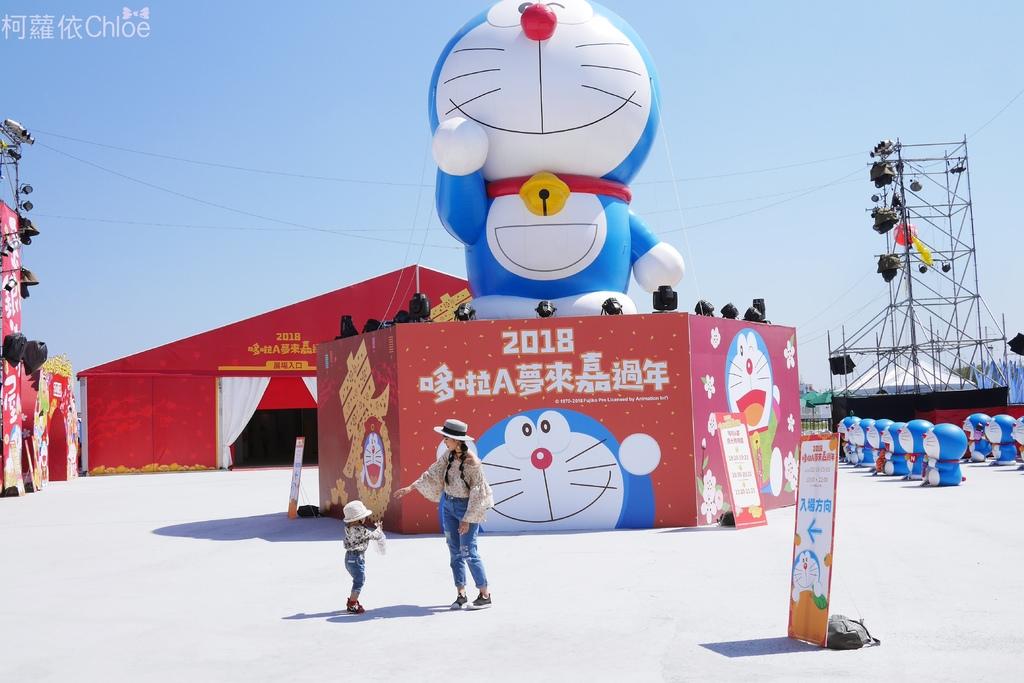 哆啦A夢來嘉過年2018 台灣燈會1.JPG
