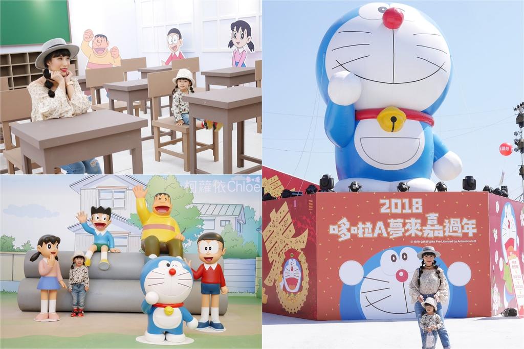 哆啦A夢來嘉過年2018 台灣燈會.jpg