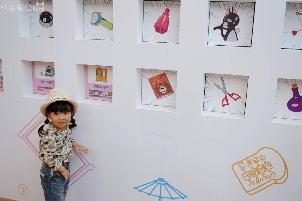 哆啦A夢來嘉過年2018 台灣燈會23.JPG