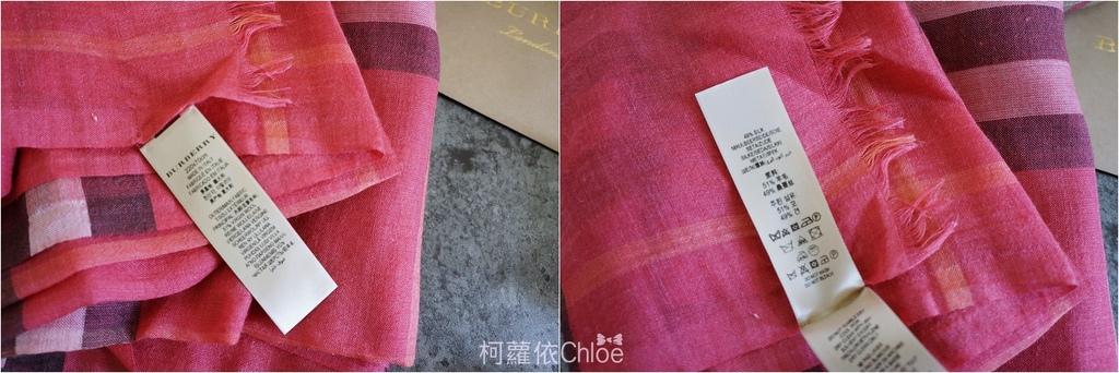 burberry輕盈格紋羊毛絲綢圍巾 四種綁法穿搭分享4.jpg