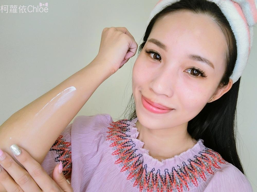 L'egere蘭吉兒光透白水感防護素顏霜、光透白雪肌素顏霜15.JPG
