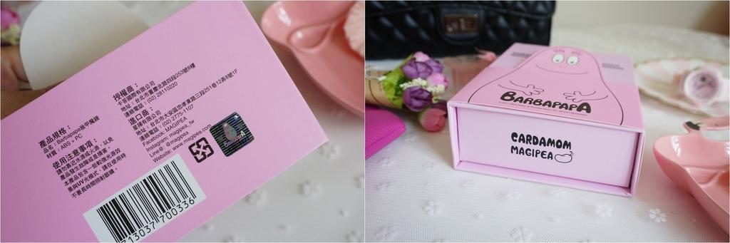 MAGIPEA美極品化妝神器妝甲魔鏡法國正版授權泡泡先生款_3.jpg