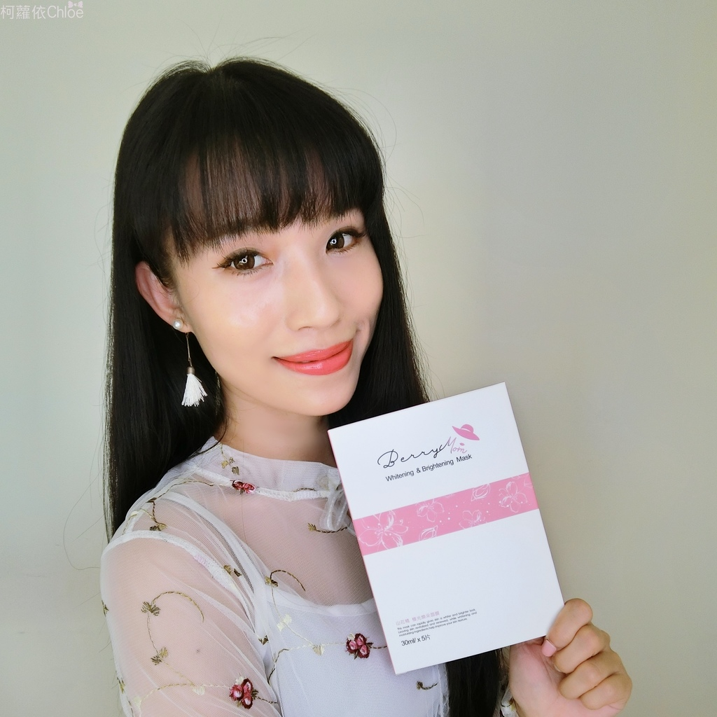 BerryMom山花精 極光煥采面膜_2.JPG