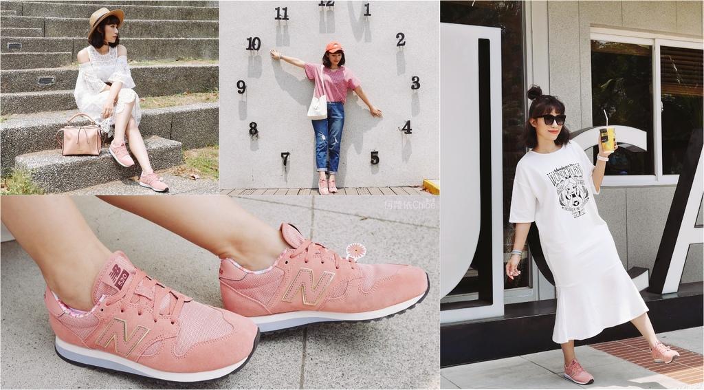 微甜輕運動時尚穿搭 New Balance 520 復古運動鞋 女鞋 粉紅 WL520AA.jpg