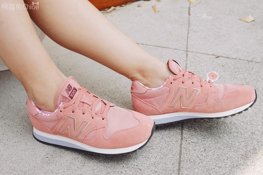 微甜輕運動時尚穿搭 New Balance 520 復古運動鞋 女鞋 粉紅 WL520AA_24.JPG