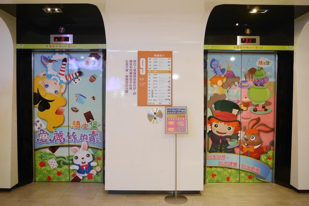 親子景點 親子樂園推薦 玩中學室內遊樂園 騎士堡 台南愛麗絲的家_2.JPG