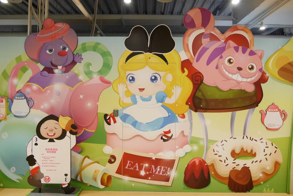 親子景點 親子樂園推薦 玩中學室內遊樂園 騎士堡 台南愛麗絲的家_3.JPG