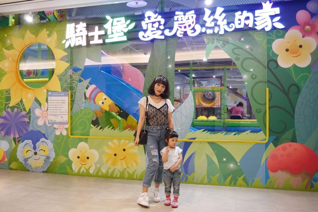 親子景點 親子樂園推薦 玩中學室內遊樂園 騎士堡 台南愛麗絲的家_1.JPG