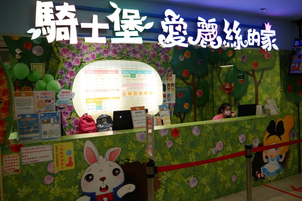 親子景點 親子樂園推薦 玩中學室內遊樂園 騎士堡 台南愛麗絲的家_12.JPG
