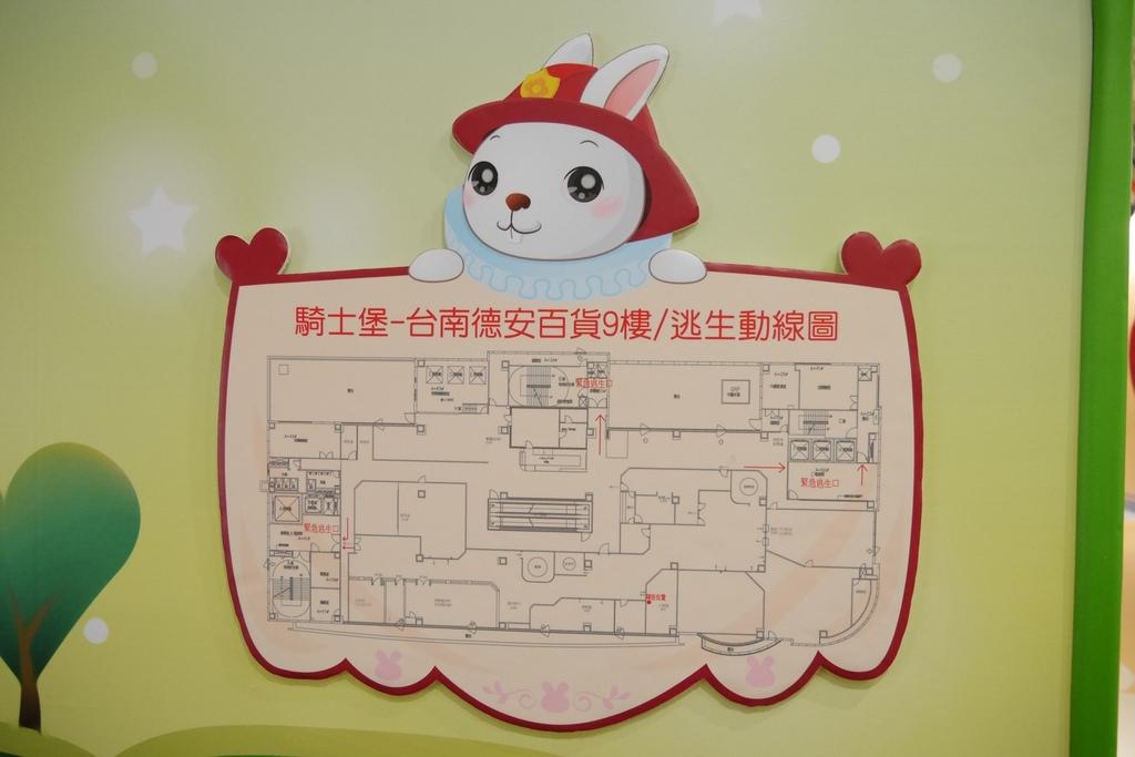 親子景點 親子樂園推薦 玩中學室內遊樂園 騎士堡 台南愛麗絲的家_20C.JPG