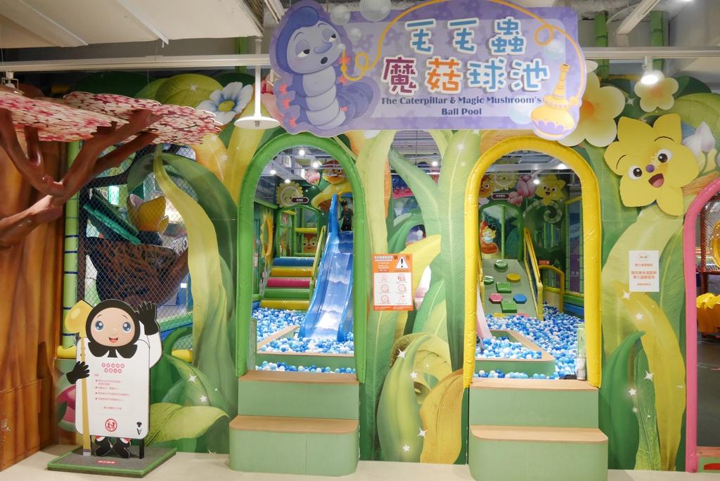 親子景點 親子樂園推薦 玩中學室內遊樂園 騎士堡 台南愛麗絲的家_21A.JPG