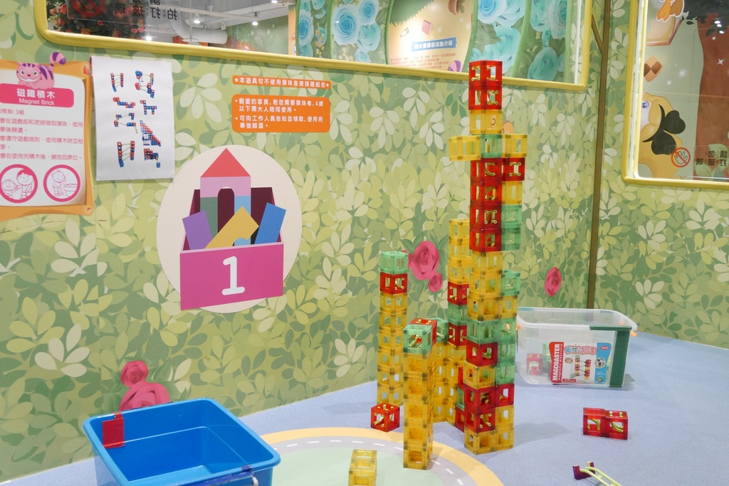 親子景點 親子樂園推薦 玩中學室內遊樂園 騎士堡 台南愛麗絲的家_28.JPG