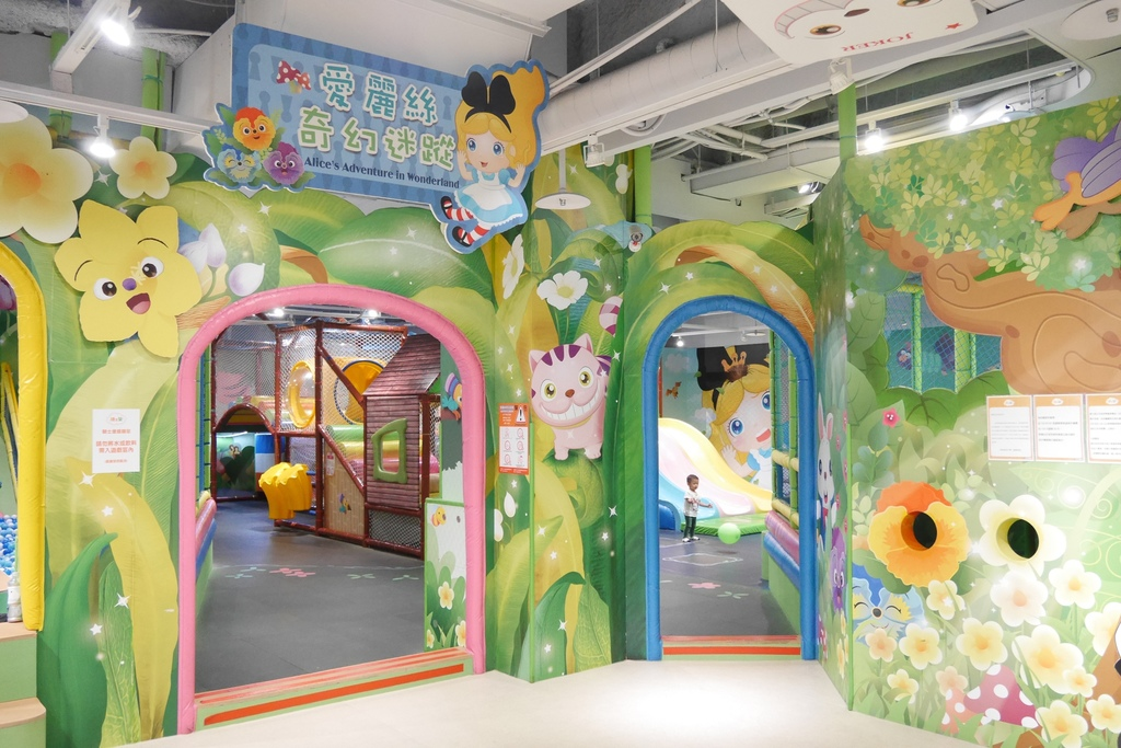 親子景點 親子樂園推薦 玩中學室內遊樂園 騎士堡 台南愛麗絲的家_29.JPG