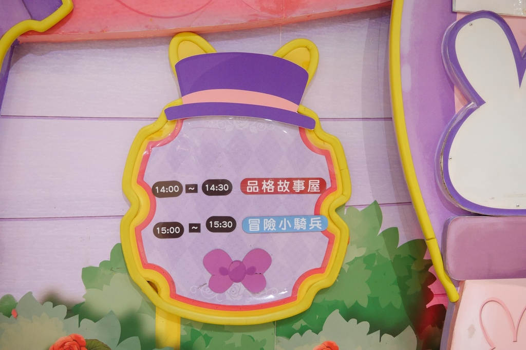 親子景點 親子樂園推薦 玩中學室內遊樂園 騎士堡 台南愛麗絲的家_71.JPG