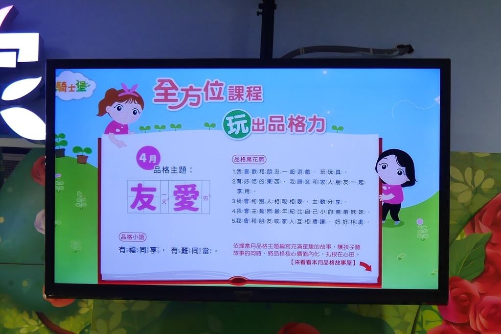 親子景點 親子樂園推薦 玩中學室內遊樂園 騎士堡 台南愛麗絲的家_77.JPG