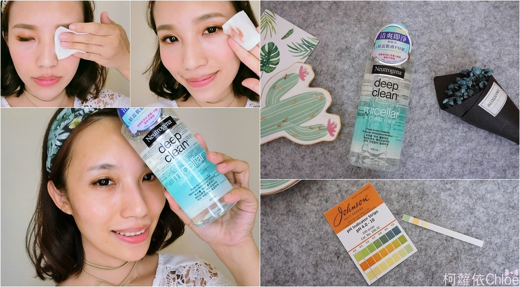 露得清高效即淨卸妝水,貼近肌膚pH值.jpg