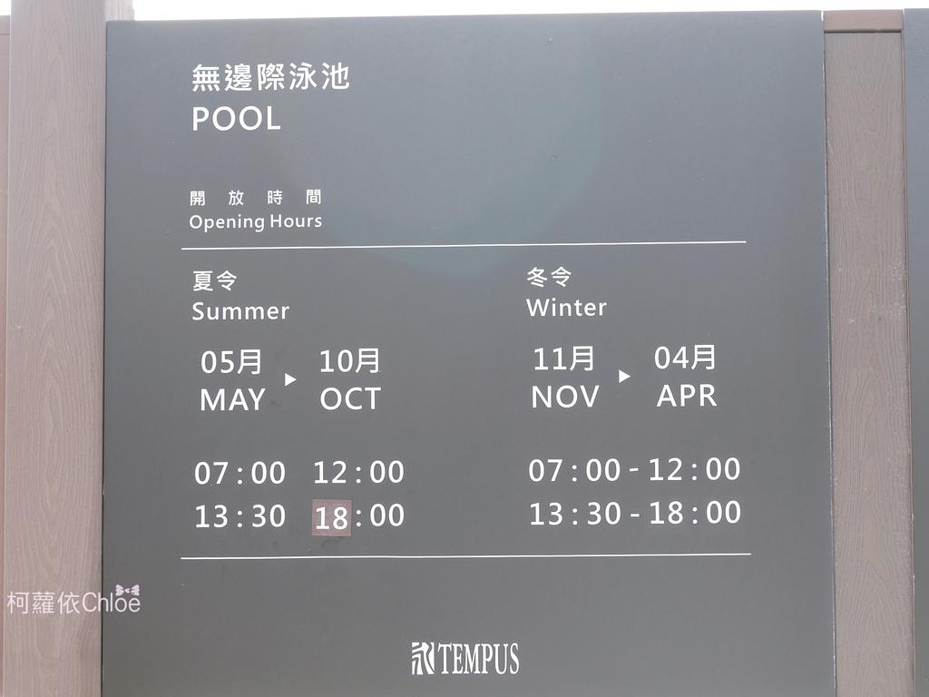 渡假婚禮 墾丁永豐棧後壁湖畔 婚宴試菜50.JPG