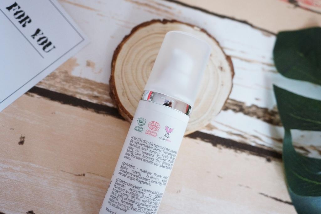 每日有機法國錦葵平衡柔膚霜5.JPG