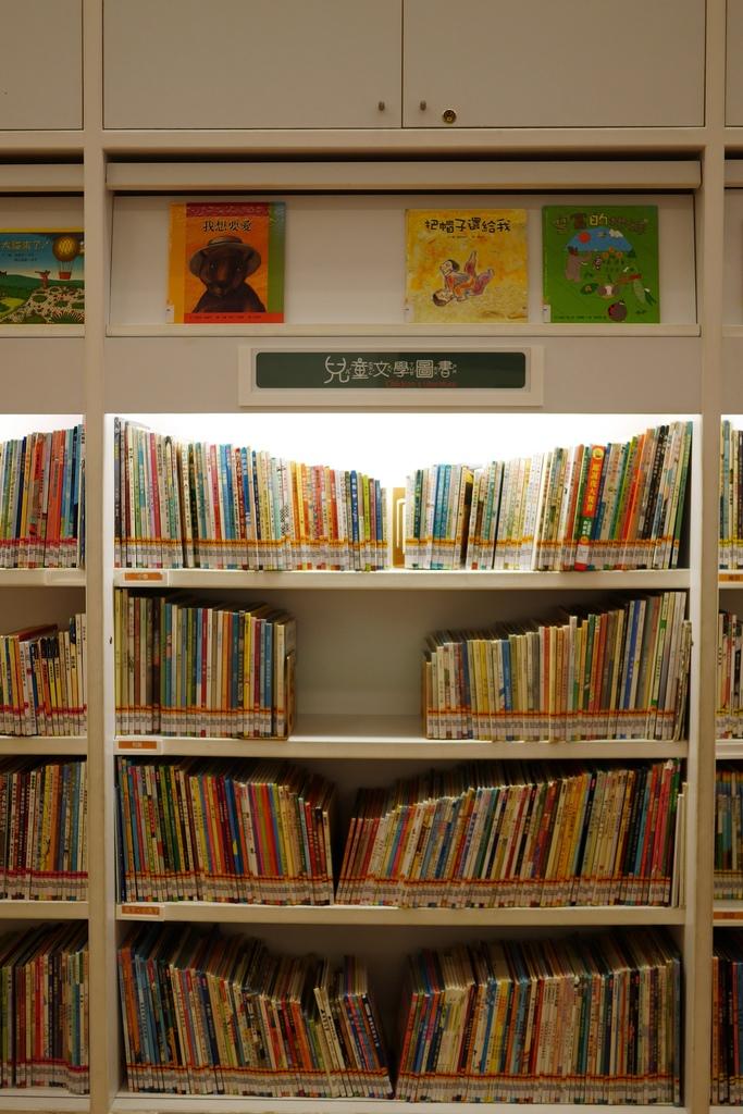 台灣文學館兒童文學書房6.JPG