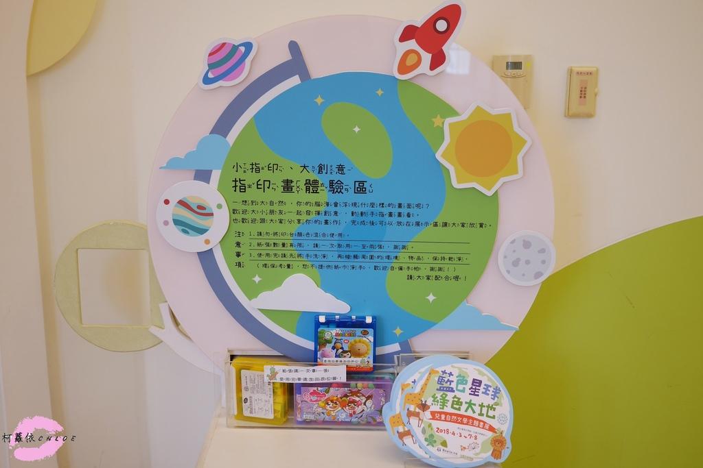 台灣文學館兒童文學書房10.JPG