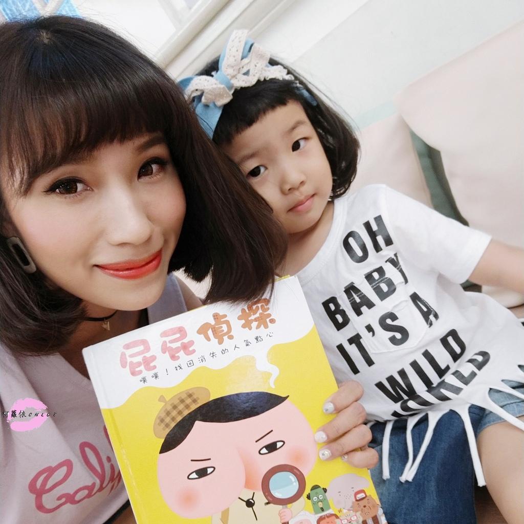 台灣文學館兒童文學書房12.jpg