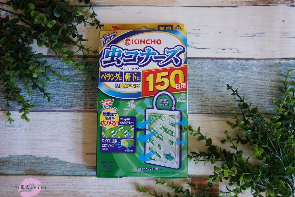 ⽇本⾦⿃Kincho防蚊掛⽚150⽇ 隱形驅蚊窗簾3.JPG