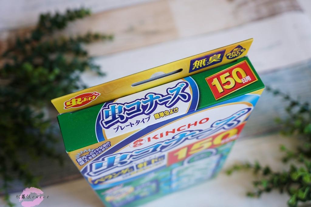 ⽇本⾦⿃Kincho防蚊掛⽚150⽇ 隱形驅蚊窗簾6.JPG