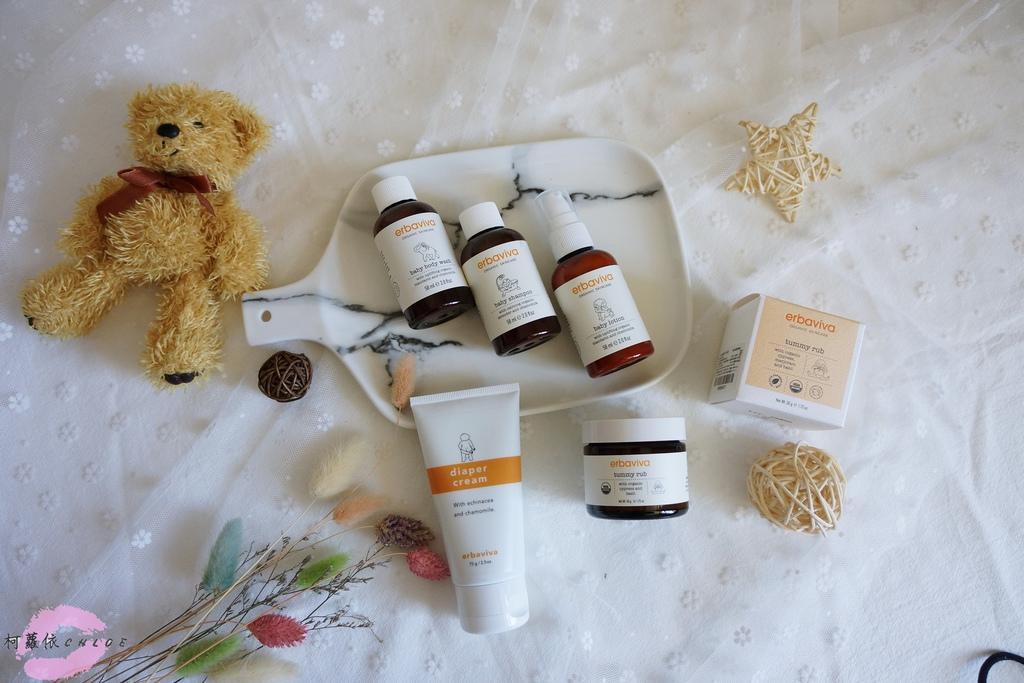 美國加州有機保養品牌erbaviva媽媽寶貝寵愛保養3.JPG