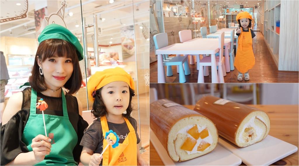 台南安平親子甜點課程 亞尼克菓子工房.jpg