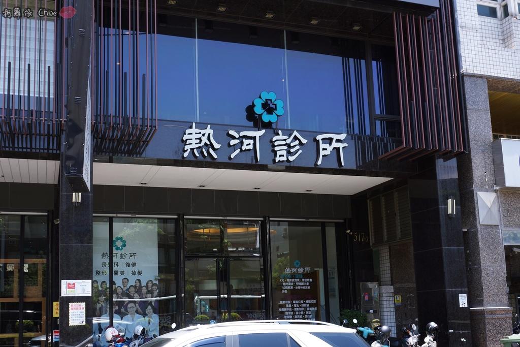 第三代最新海芙音波拉提高雄熱河診所1.JPG