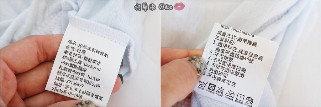 德瑞克名床Coolkuru瞬冰涼感床包8.jpg