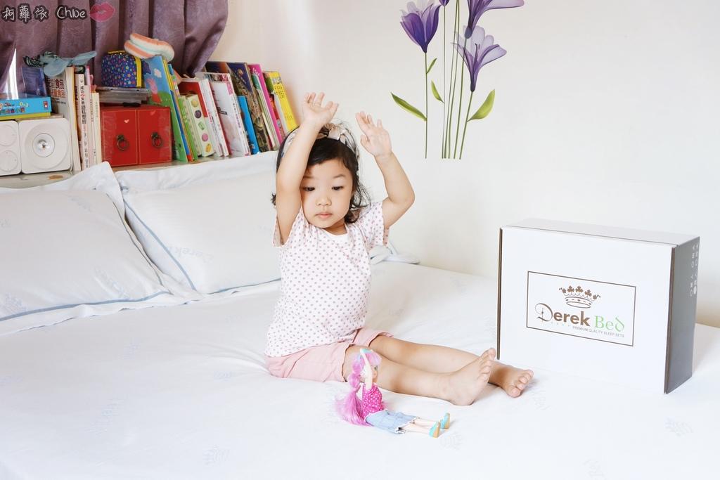 德瑞克名床Coolkuru瞬冰涼感床包26.JPG