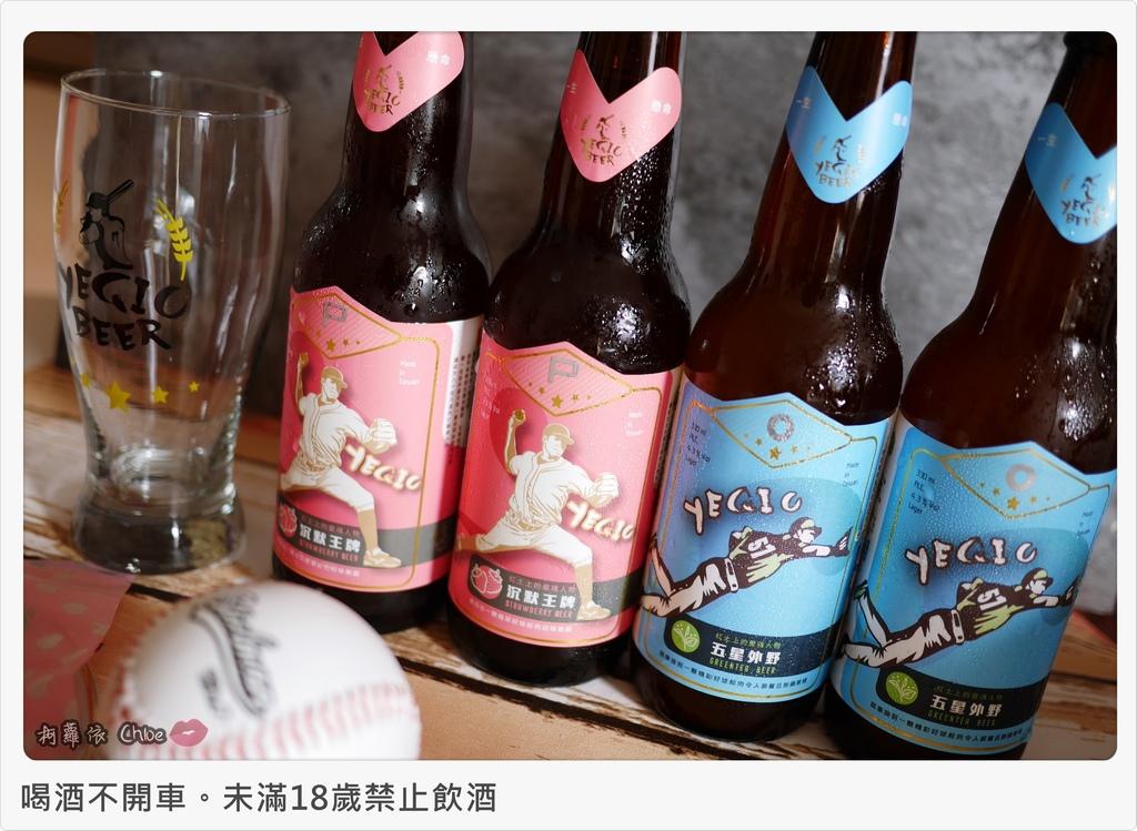 野球人精釀啤酒投手拉格草莓啤酒外野冷翡翠茶啤酒2.JPG