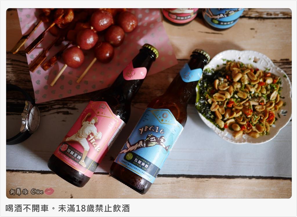 野球人精釀啤酒投手拉格草莓啤酒外野冷翡翠茶啤酒4.JPG