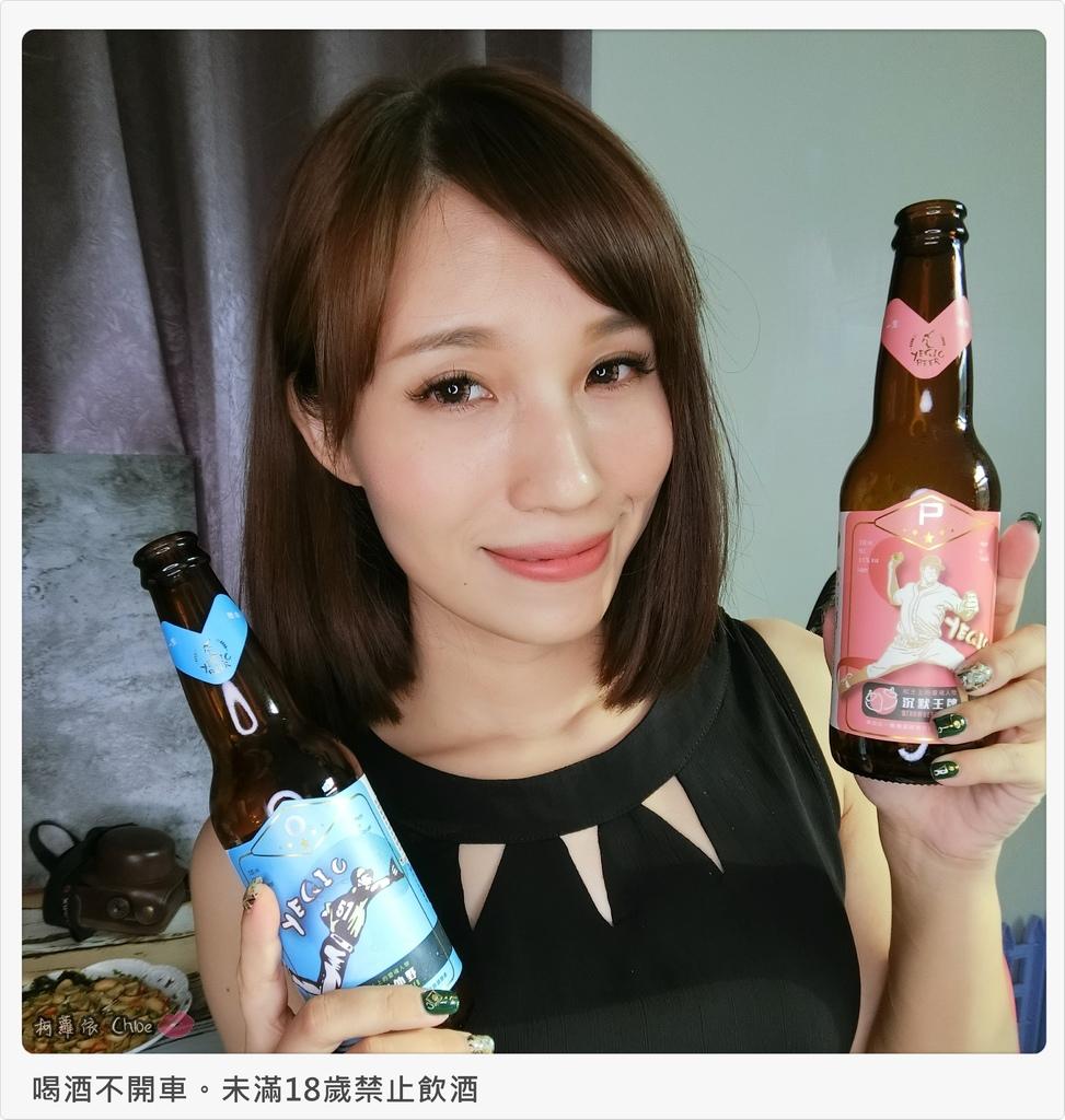 野球人精釀啤酒投手拉格草莓啤酒外野冷翡翠茶啤酒3.JPG